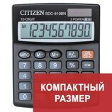 "КАЛЬКУЛЯТОР ""CITIZEN SDC-810BN"" 10 разр, 124*102мм"